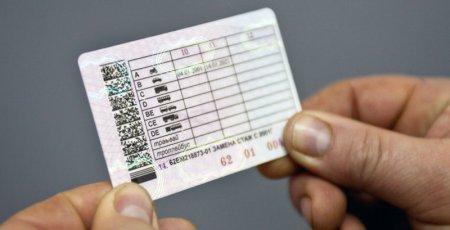 Как восстановить водительское удостоверение