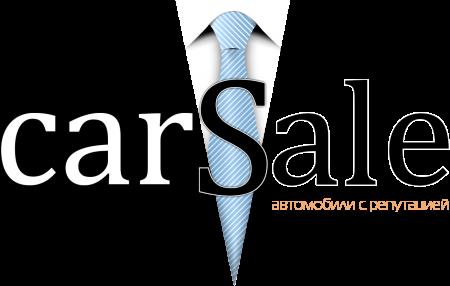 CARSALE – выкуп автомобилей на выгодных условиях