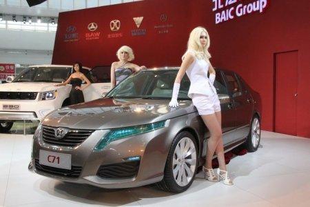 Автомобили «Made in China»